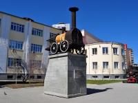 neighbour house: st. Sverdlov. sculpture Модель первого в России паровоза