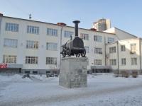 соседний дом: ул. Свердлова. скульптура Модель первого в России паровоза
