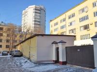 叶卡捷琳堡市, Kuznechnaya st, 房屋 70. 写字楼