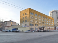 neighbour house: st. Kuznechnaya, house 70. office building