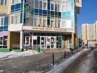 Екатеринбург, улица Кузнечная, дом 83. многоквартирный дом