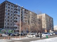 Yekaterinburg, Kuznechnaya st, house 84. Apartment house