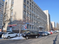 Yekaterinburg, Kuznechnaya st, house 92. office building