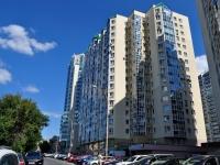 соседний дом: ул. Кузнечная, дом 79. многоквартирный дом