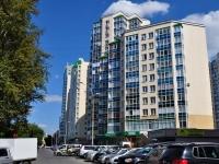 Екатеринбург, улица Кузнечная, дом 81. многоквартирный дом