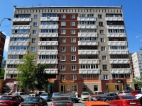 neighbour house: st. Kuznechnaya, house 82. Apartment house