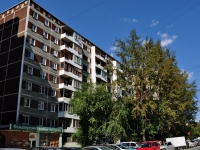neighbour house: st. Kuznechnaya, house 84. Apartment house