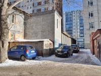 叶卡捷琳堡市, Kuznechnaya st, 房屋 84А. 公寓楼