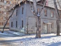 Yekaterinburg, Kuznechnaya st, house 84А. Apartment house