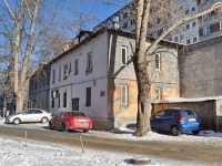 neighbour house: st. Kuznechnaya, house 84А. Apartment house