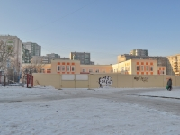 Yekaterinburg, nursery school №223, Samotsvetny Blvd, house 8