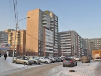 Yekaterinburg, Krestinsky st, house 17. Apartment house