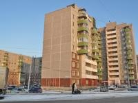 Екатеринбург, улица Крестинского, дом 23. многоквартирный дом