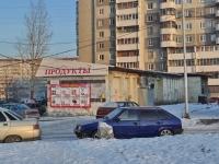 叶卡捷琳堡市, Krestinsky st, 房屋 25А. 商店