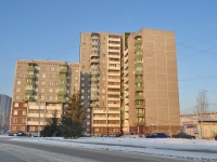 Yekaterinburg, Krestinsky st, house 25. Apartment house