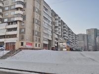 Yekaterinburg, Krestinsky st, house 27. Apartment house