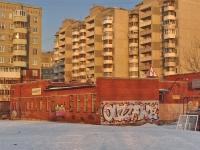 """叶卡捷琳堡市, автошкола """"Авенсис """", Krestinsky st, 房屋 33Б"""