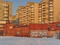 "Yekaterinburg, автошкола ""Авенсис "", Krestinsky st, house 33Б"
