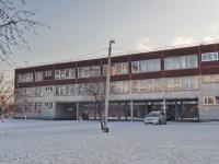 Екатеринбург, школа №32 , улица Крестинского, дом 33