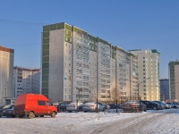 Yekaterinburg, Krestinsky st, house 37/1. Apartment house
