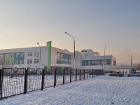 Yekaterinburg, school МБОУ СОШ №200 , Krestinsky st, house 39