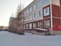 叶卡捷琳堡市, 国立重点高级中学 №180, Krestinsky st, 房屋 43