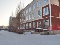 Yekaterinburg, lyceum №180, Krestinsky st, house 43