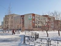 叶卡捷琳堡市, 文科中学 №177, Krestinsky st, 房屋 45