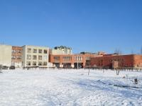 Екатеринбург, гимназия №177, улица Крестинского, дом 45