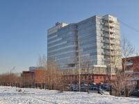 Екатеринбург, улица Крестинского, дом 46А. офисное здание