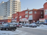 neighbour house: st. Krestinsky, house 46. multi-purpose building