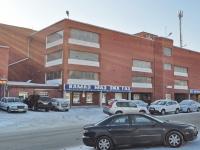 Екатеринбург, улица Крестинского, дом 46. многофункциональное здание