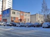 Yekaterinburg, Krestinsky st, house 50. governing bodies