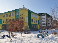 neighbour house: st. Krestinsky, house 51А. nursery school №586, Остров детства