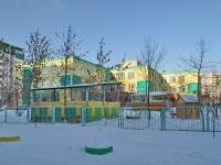 叶卡捷琳堡市, 幼儿园 №586, Остров детства, Krestinsky st, 房屋 51А