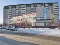 叶卡捷琳堡市, 超市 КИРОВСКИЙ, Krestinsky st, 房屋 51Б