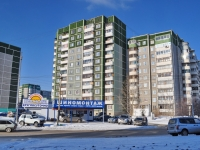 Yekaterinburg, Krestinsky st, house 51. Apartment house