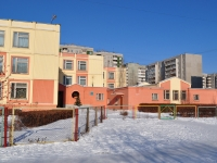 Yekaterinburg, nursery school №587, Krestinsky st, house 53А