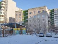 Yekaterinburg, Krestinsky st, house 53Б. office building