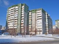 叶卡捷琳堡市, Krestinsky st, 房屋 53. 公寓楼
