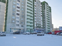 Yekaterinburg, Krestinsky st, house 55/1. Apartment house
