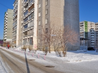 Yekaterinburg, Krestinsky st, house 55/2. Apartment house