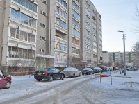 Yekaterinburg, Krestinsky st, house 59/2. Apartment house