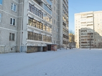 Yekaterinburg, Krestinsky st, house 59/3. Apartment house
