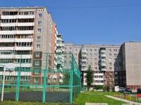 Yekaterinburg, st Krestinsky, house 11. Apartment house