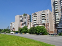 Yekaterinburg, st Krestinsky, house 15. Apartment house