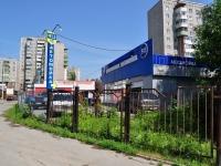 Yekaterinburg, st Krestinsky, house 33/1. Social and welfare services