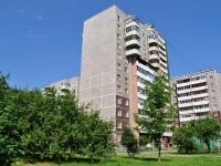 Yekaterinburg, st Krestinsky, house 17. Apartment house