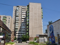 Yekaterinburg, st Krestinsky, house 25. Apartment house