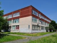 Yekaterinburg, st Krestinsky, house 33. school